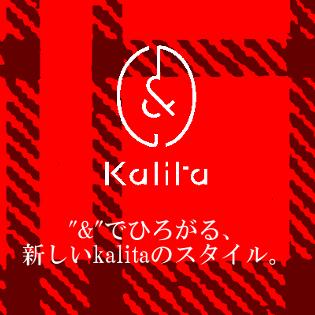 &Kalita